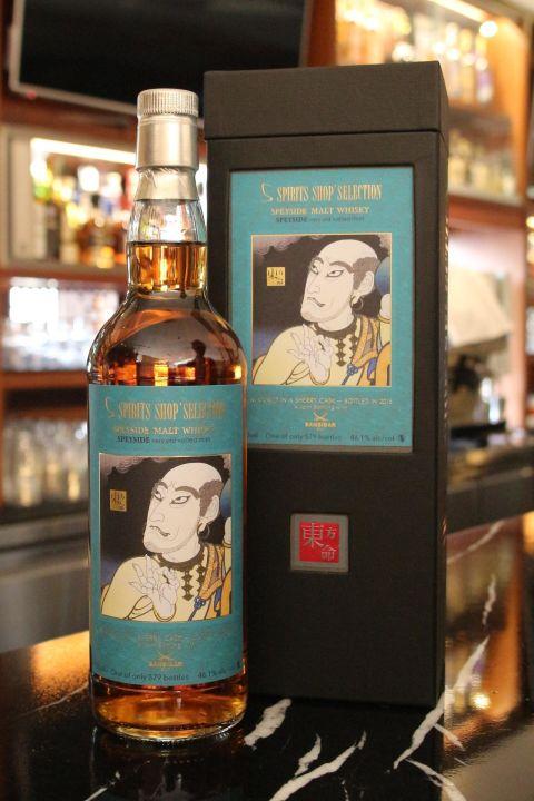 Spirits Shops' Selection SPEYSIDE very old vatted malt 東方命 第四版 斯貝賽 高年份 (700ml 46.1%)