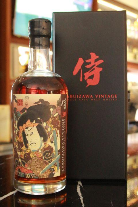 Karuizawa Vintage 30 years 輕井澤 侍 第1版 (700ml 58%)