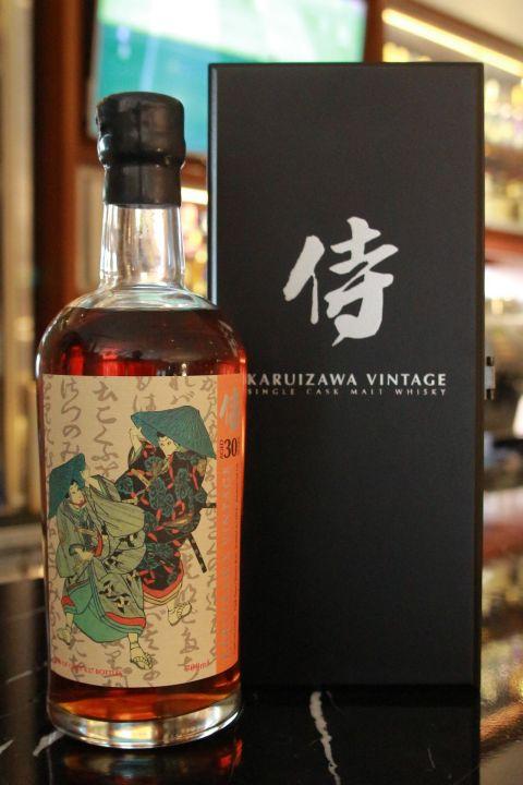Karuizawa Vintage 30 years 輕井澤 侍 第2版 (700ml 58.1%)