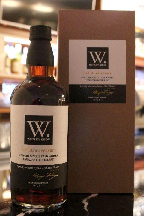 Yamazaki Whisky Shop Suntory Single Cask Whisky 山崎 W 單桶 (700ml 59%)