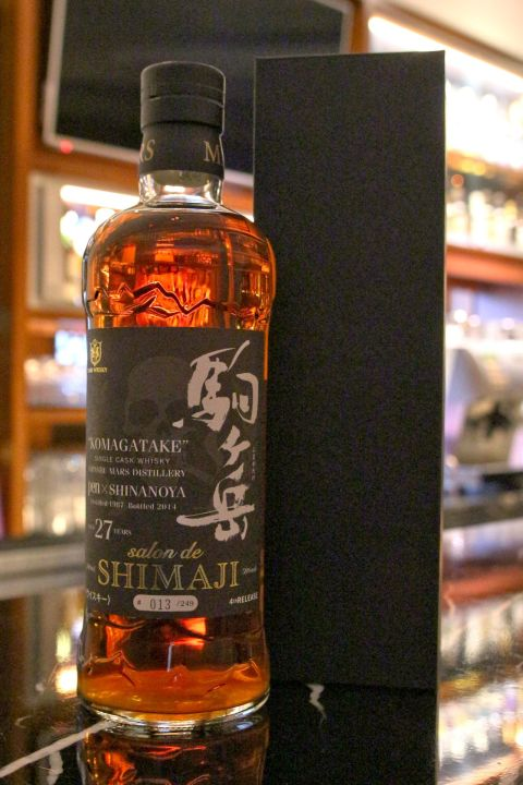 Mars Whisky KOMAGATAKE 27 years 駒之岳 27年 第四版 (700ml 59%)