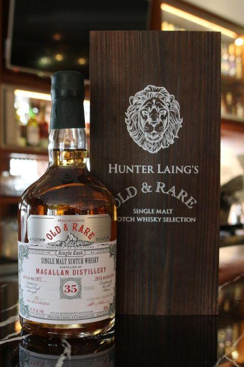 (現貨) Hunter Laing's MACALLAN 35 years 蘭恩獵人 白金精選 麥卡倫 35年 單桶 (700ml 46.3%)