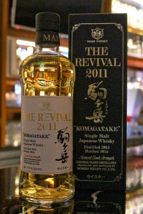 (現貨) Mars KOMAGATAKE The Revival 2011 駒之岳 酒廠復興紀念版 第一版 (700ml 58%)