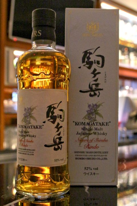 "(現貨) Mars Whisky KOMAGATAKE ""Rindo"" 駒之岳 花卉系列 龍膽 (700ml 52%)"