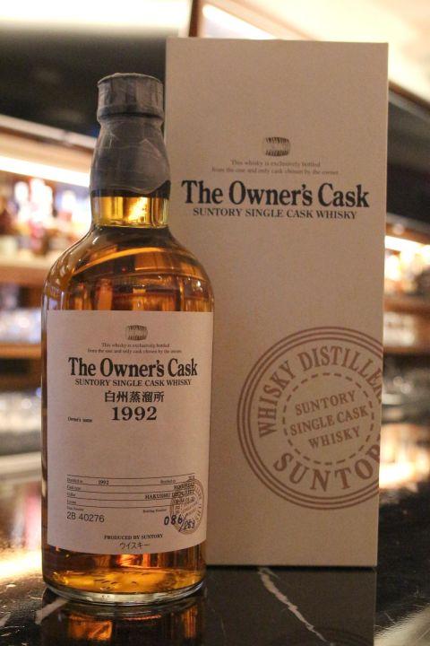 (現貨) Hakushu 1992  The Owner's Cask 白州蒸餾所 1992 單桶原酒 (700ml 57%)