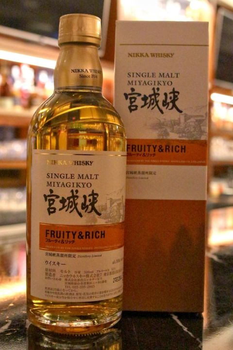 (現貨) Nikka Miyagikyo Fruity & Rich Distillery Limited 宮城峽 酒廠限定版 原酒 (500ml 55%)