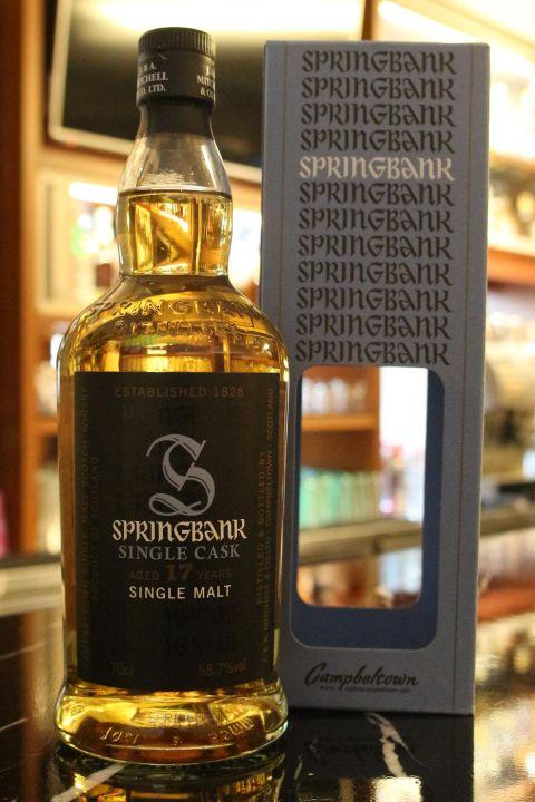 Springbank 17 years Single Cask 雲頂 17年 單桶 (700ml 58.7%)