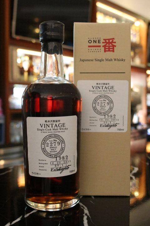 (現貨) Number One Karuizawa Vintage 1982 Single Cask 輕井澤蒸餾所 1982 單桶 (700ml 58.1%)