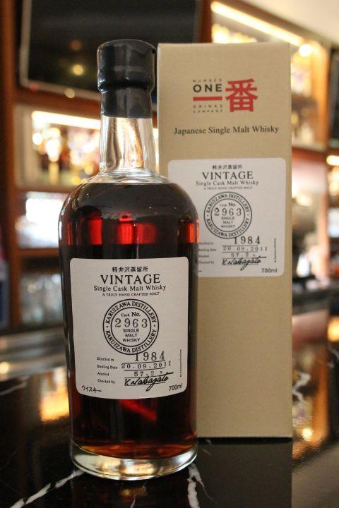 (現貨) Number One Karuizawa Vintage 1984 Single Cask 輕井澤蒸餾所 1984 單桶 (700ml 57.2%)