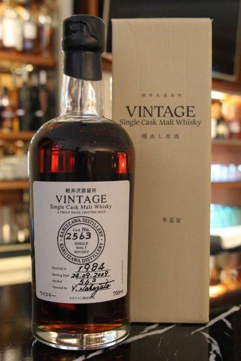 (現貨) Number One Karuizawa Vintage 1984 Single Cask 輕井澤蒸餾所 1984 單桶 (700ml 56.2%)