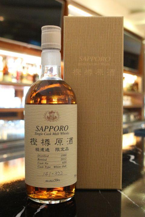 SAPPORO 札幌 樫樽原酒 粗濾過 限定品 22年 (700ml 59%)