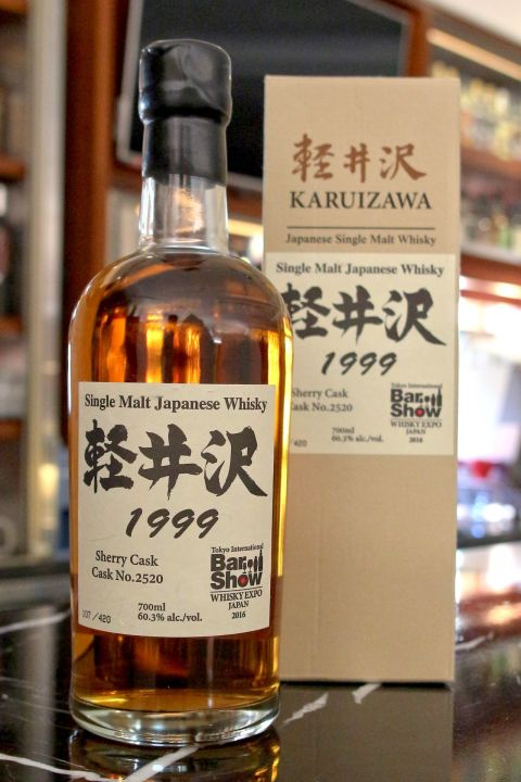 (現貨) Karuizawa 1999 Bar Show Whisky Expo Tokyo 2016 Shery Cask 輕井澤 會場限定 (700ml 60.3%)