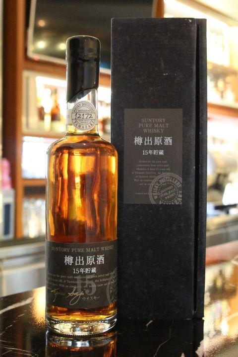 (現貨) SUNTORY Pure Malt Whisky 15 years 山崎蒸餾所 樽出原酒 15年儲藏 (500ml 57%)