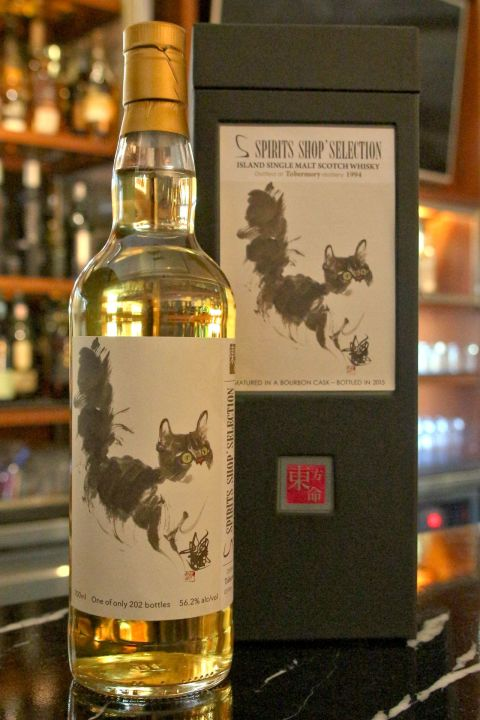 (現貨) Spirits Shops' Selection Tobermory 1994 東方命 第五版 托本莫瑞 1994 (700ml 56.2%)