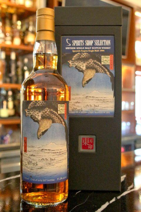 (現貨) Spirits Shops' Selection Speyside Region Single Malt 1994 東方命 第五版 1994 (700ml 51.2%)