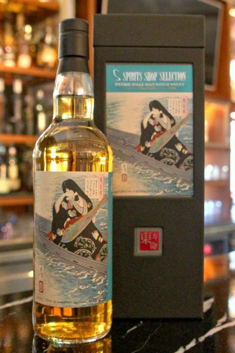 (現貨) Spirits Shops' Selection Glen Keith 1996 東方命 第五版 格蘭凱茲 1996 (700ml 49.8%)