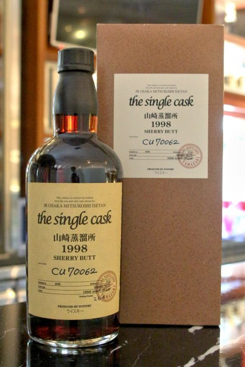 (現貨) Yamazaki 1998 the single cask sherry butt 山崎蒸餾所 1998 雪莉單桶 (700ml 61%)