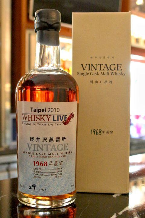 (現貨) Karuizawa 1968 Taipei 2010 Whisky Live 輕井澤 1968 (700ml 61.1%)