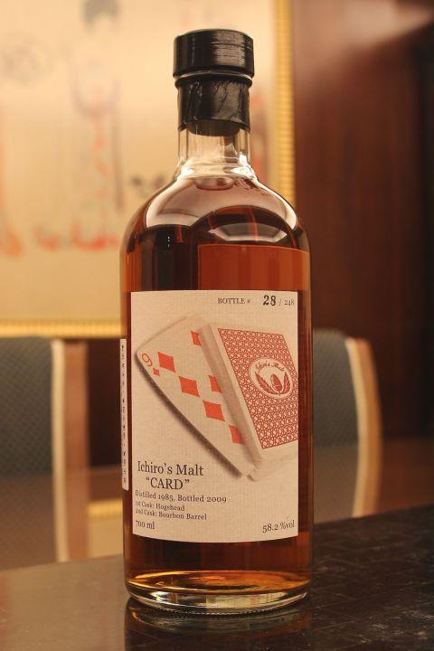 "Hanyu Ichiro's Malt ""Card"" Single Cask 羽生 撲克牌 方塊9 單桶 (700ml 58.2%)"