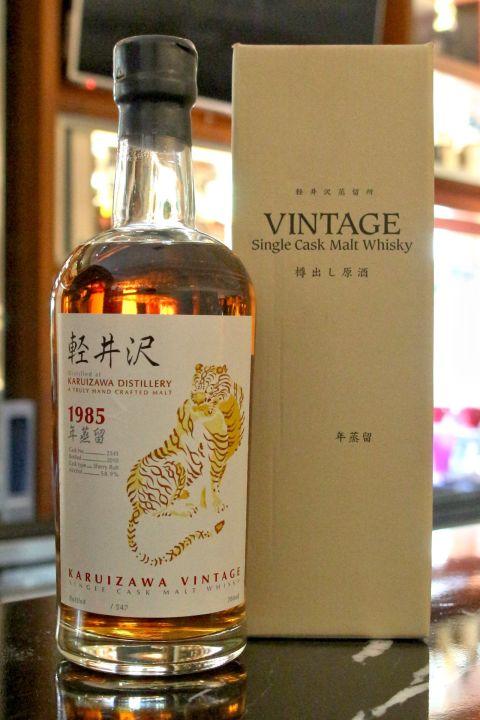 (現貨) Number One Karuizawa 1985 Single Cask 一番 輕井澤 1985 單桶 老虎標 (700ml 58.9%)