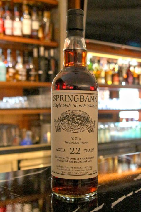 Springbank 22 years Private Sherry Cask 雲頂 22年 私人桶 雪莉桶 (700ml 58%)