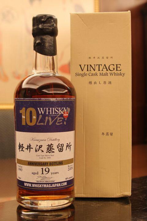 (現貨) Karuizawa Whisky Live 10th Japan 19 years 輕井澤 1990 19年 單桶 (700ml 60%)