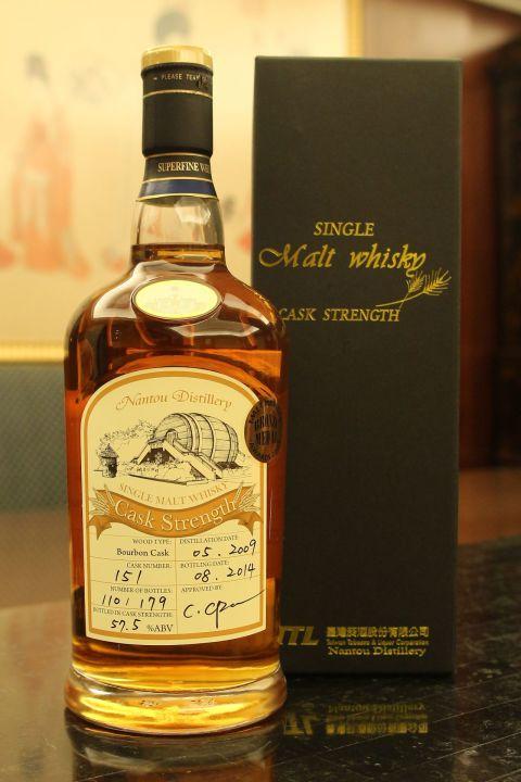 TTL Nantou Distillery Bourbon Cask MMA 台酒 南投酒廠 MMA銅牌 波本單桶 (700ml 57.5%)