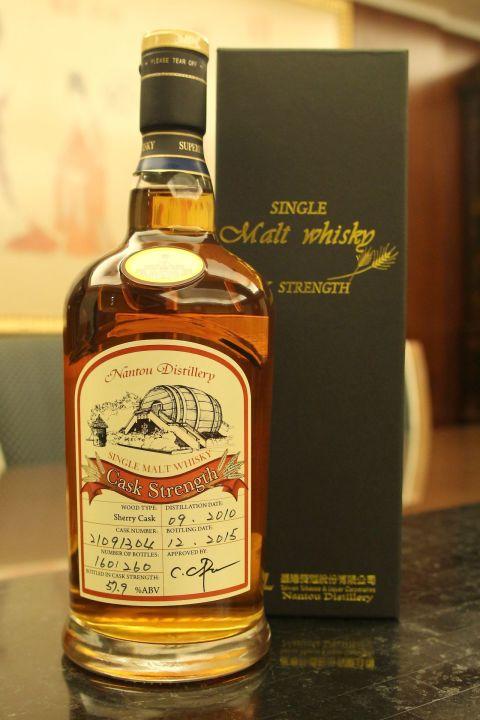 (現貨) TTL Nantou Distillery OMAR Sherry Cask 台酒 南投酒廠 雪莉單桶 (700ml 57.9%)