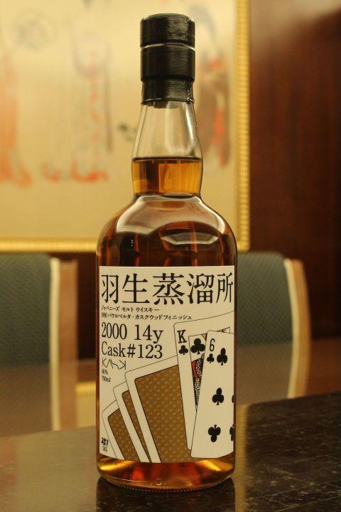 (現貨) Hanyu 2000 14 years  Single Cask 羽生蒸餾所 2000 14年 撲克牌 單桶 (700ml 60%)