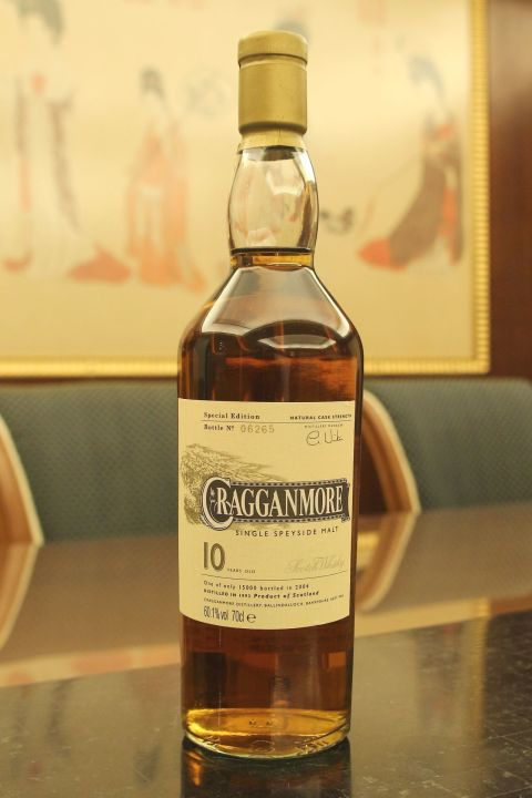 Cragganmore 1993 10 years Special Edition 克拉格摩爾 1993 10年 原酒 (700ml 60.1%)