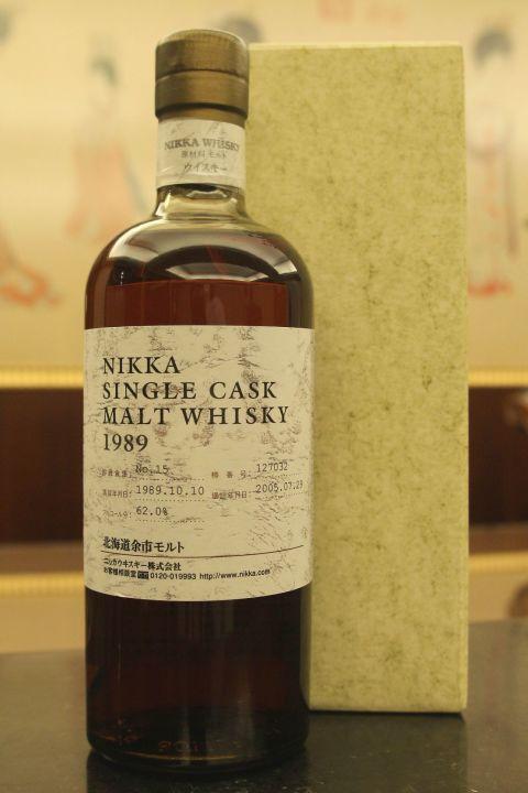 (現貨) Yoichi 1989 single cask 余市 1989 單桶原酒 (700ml 62%)