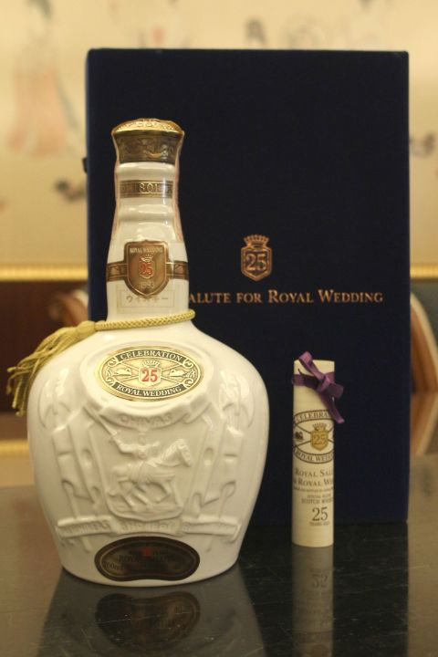 Royal Salute for Royal Wedding Aged 25 years 皇家禮炮 25年 日本皇室婚禮紀念版 (700ml 40%)