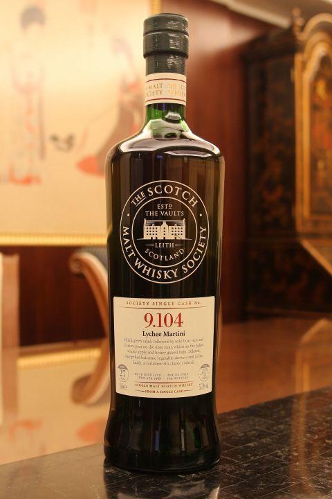 (現貨) SMWS 9.104 Glen Grant  27 years 格蘭冠 單桶原酒 27年 蘇格蘭威士忌協會 (700ml 55.5%)