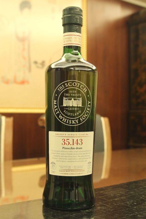 (現貨) SMWS 35.143 Glen Moray 29 years 格蘭莫雷 單桶原酒 29年 蘇格蘭威士忌協會 (700ml 47.7%)