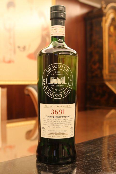 (現貨) SMWS 36.91 BENRINNES 16 years 班蕊斯 單桶原酒 16年 蘇格蘭威士忌協會 (700ml 57%)