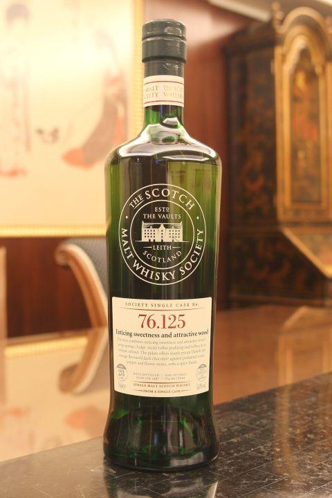 (現貨) SMWS 76.125 Mortlach 28 years 慕赫 單桶原酒 28年 蘇格蘭威士忌協會 (700ml 54%)