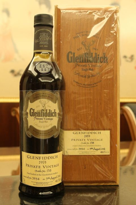 (現貨) Glenfiddich Private Vintage 1959 格蘭菲迪 1959 單桶 (700ml 48.1%)
