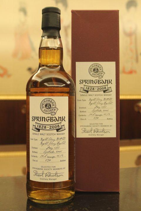 (現貨) Springbank 1828-2008 180th Anniversary Selected Casks (700ml 48.7%)