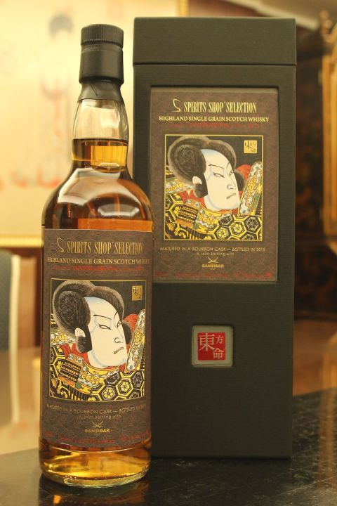 (現貨) Spirits Shops' Selection Invergordon 1973 東方命 第六版 因弗高登 1973 (700ml 52.2%)