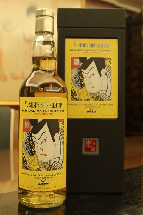 (現貨) Spirits Shops' Selection Islay Malt 2007 東方命 第六版 艾雷 2007 (700ml 51.6%)
