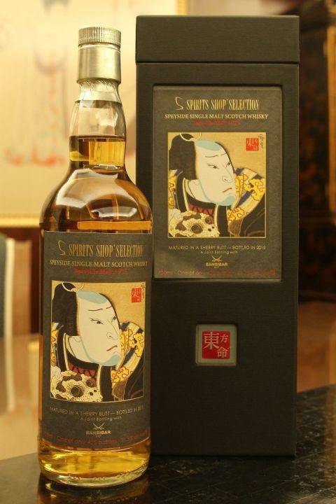 (現貨) Spirits Shops' Selection Speyside Malt 1975 東方命 第六版 斯貝賽 1975 (700ml 51.3%)