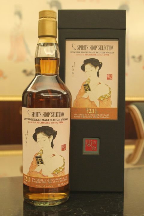 (現貨) Spirits Shops' Selection Auchroisk 1994 東方命 第七版 奧斯魯斯克 1994 (700ml 55.2%)