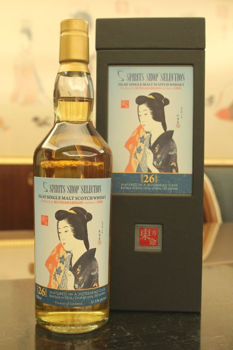 (現貨) Spirits Shops' Selection Bunnahabhain 1990 東方命 第七版 布納哈本 1990 (700ml 51.5%)