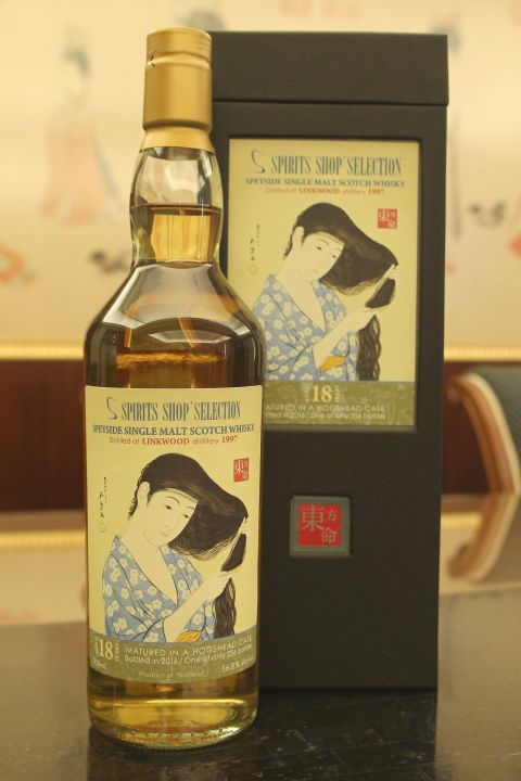 (現貨) Spirits Shops' Selection Linkwood 1997 東方命 第七版 林肯伍德 1997 (700ml 56.8%)