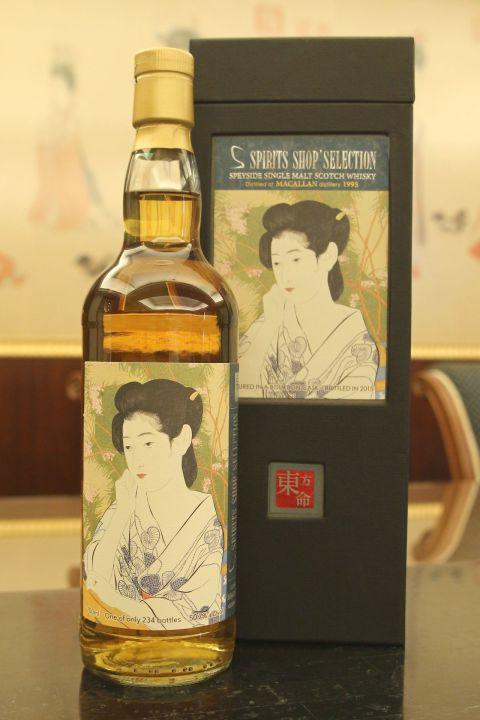 (現貨) Spirits Shops' Selection Macallan 1995 東方命 第七版 麥卡倫 1995 (700ml 50.7%)