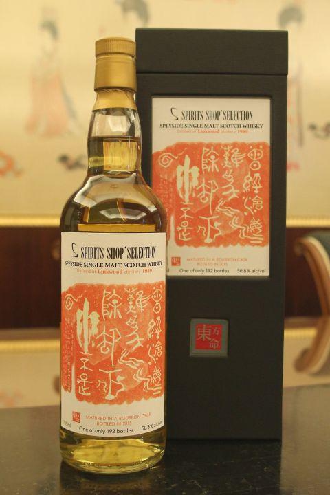 (現貨) Spirits Shops' Selection Linkwood 1989 東方命 第八版 林肯伍德 1989 (700ml 50.8%)