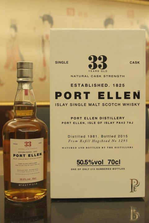 (現貨) Port Ellen 1981 33 years Single Cask 波特艾倫 1981 33年 單桶 (700ml 50.5%)