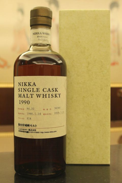 Nikka Miyagikyo 1990 Single Cask 宮城峽 1990 單桶原酒  (700ml 61%)
