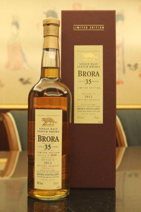 (現貨) BRORA 35 years 2012 release 布朗拉 35年 2012版 消失的酒廠 絕版逸品 (700ml 48.1%)