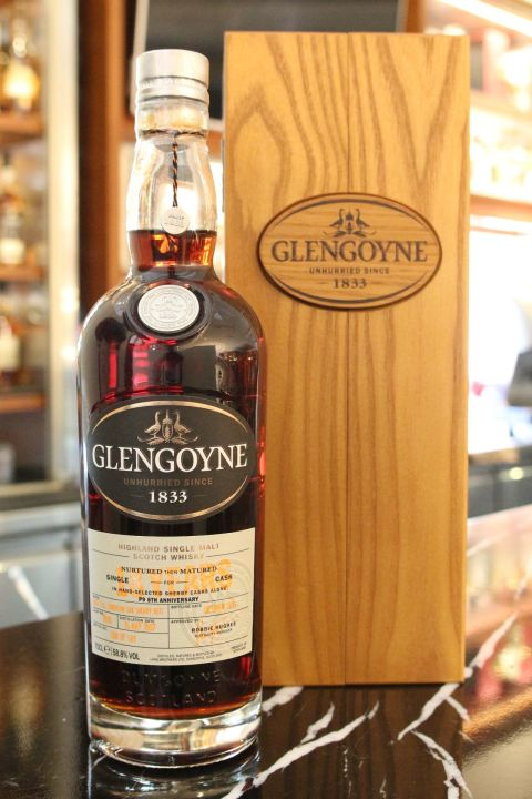Glengoyne 1997 18 years Single Cask 格蘭哥尼 1997 18年 雪莉單桶 (700ml 58.8%)